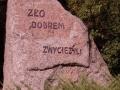 DSC08371
